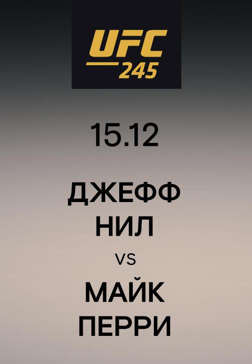 Постер к сериалу Джефф Нил vs Майк Перри 2019