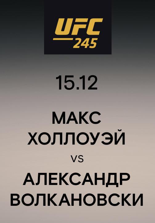 Постер к сериалу Макс Холлоуэй vs Александр Волкановски 2019