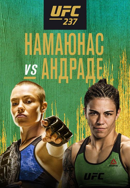 Постер к сериалу Роуз Намаюнас vs Джессика Андрадэ 2019