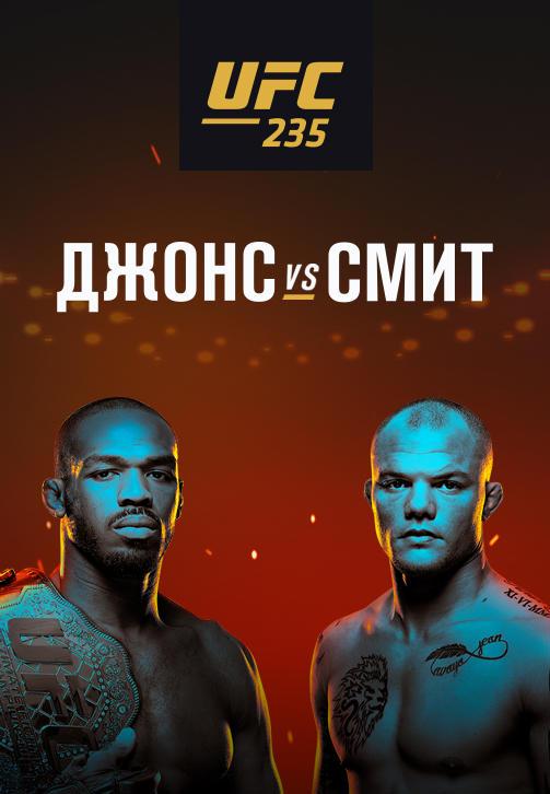 Постер к сериалу Джон Джонс  vs  Энтони Смит 2019