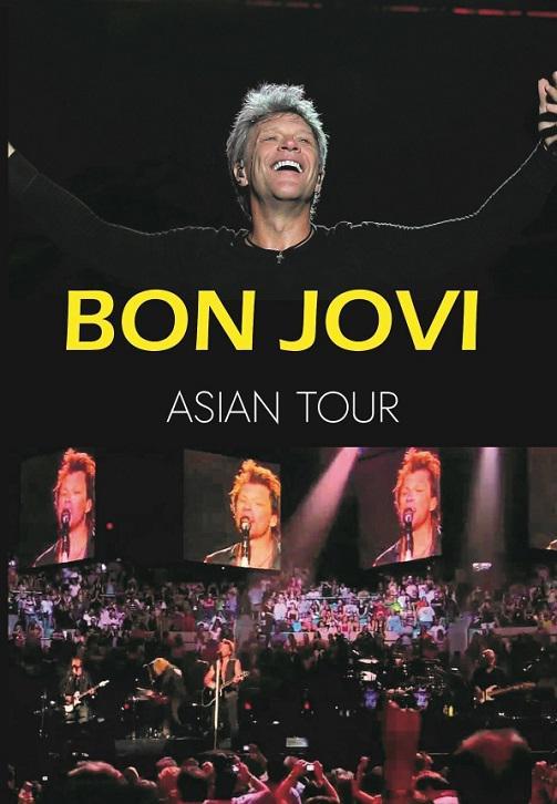 Постер к фильму Bon Jovi - Asian Tour 2008 2008