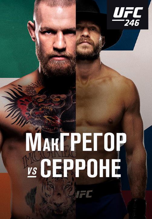 Постер к сериалу UFC 246 2020
