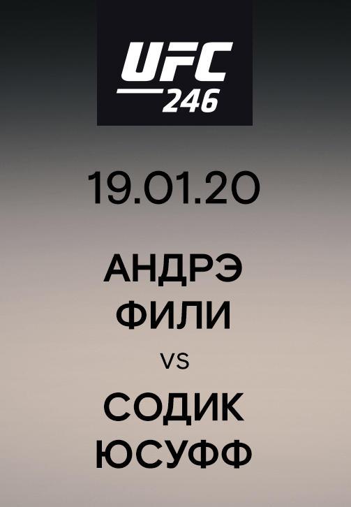 Постер к сериалу Андрэ Фили vs Содик Юсуфф 2020