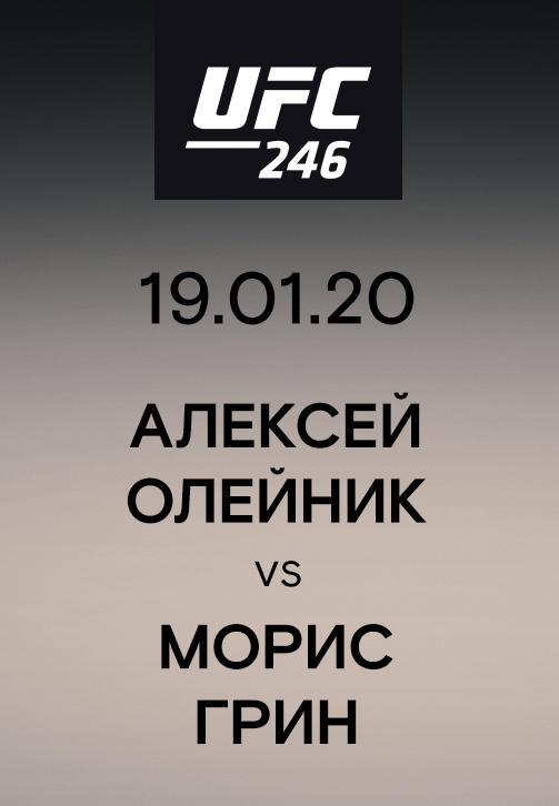 Постер к сериалу Алексей Олейник vs Морис Грин 2020