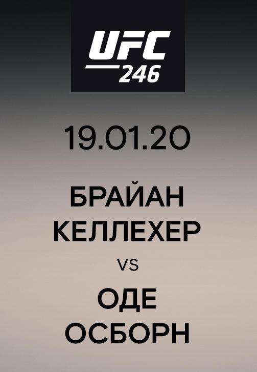 Постер к сериалу Брайан Келлехер vs Оде Осборн 2020