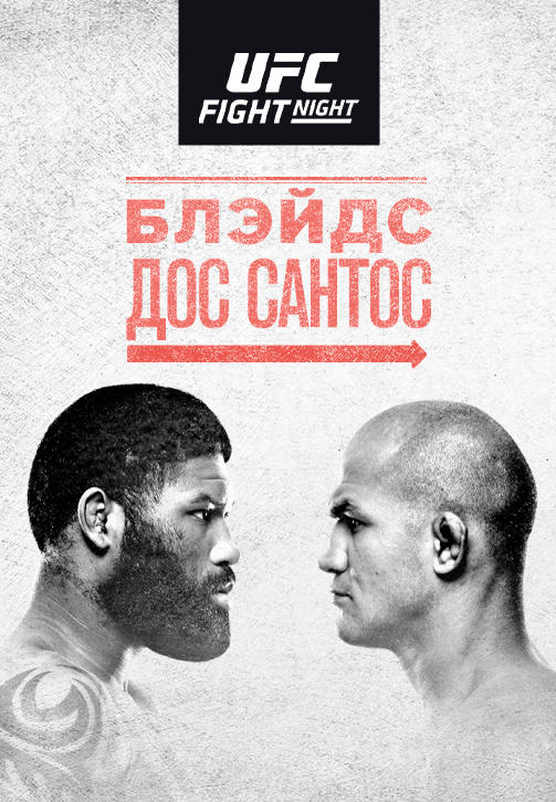 Постер к сериалу UFC Fight Night Raleigh 2020