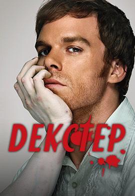 Постер к сериалу Декстер 2006