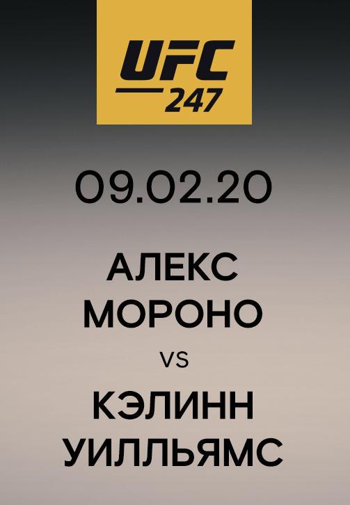 Постер к сериалу Алекс Мороно vs Кэлинн Уилльямс 2020