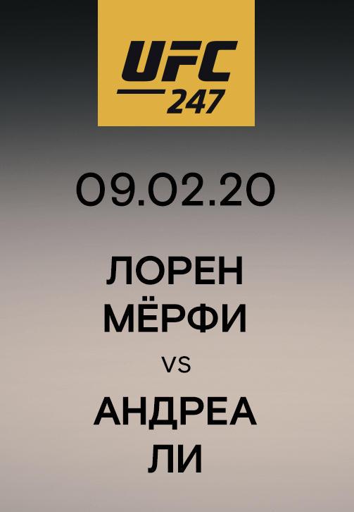 Постер к сериалу Лорен Мёрфи vs Андреа Ли 2020