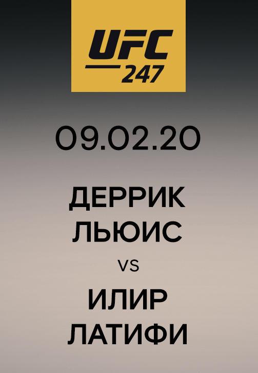 Постер к сериалу Деррик Льюис vs Илир Латифи 2020