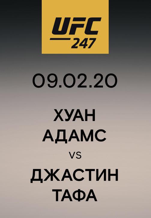 Постер к сериалу Хуан Адамс vs Джастин Тафа 2020