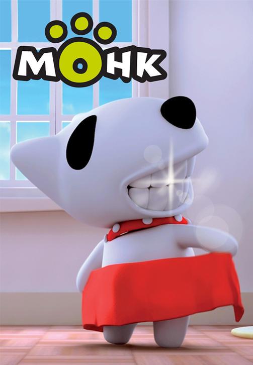 Постер к сериалу Монк. Серия 11 2010