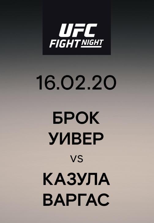 Постер к сериалу Брок Уивер vs Казула Варгас 2020