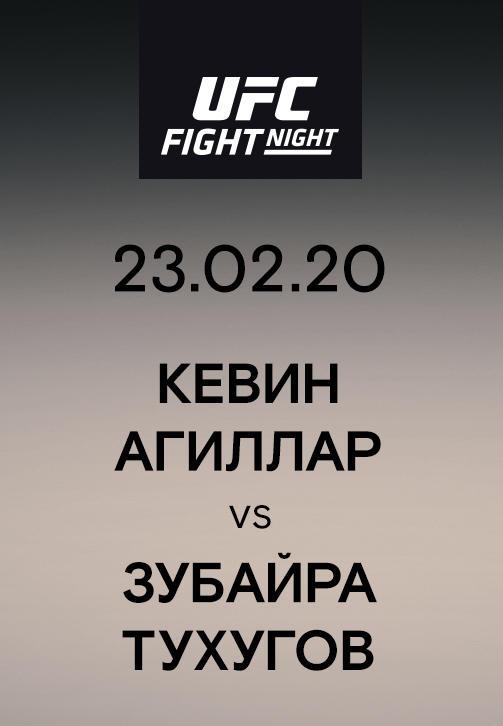Постер к сериалу Кевин Агиллар vs Зубайра Тухугов 2020