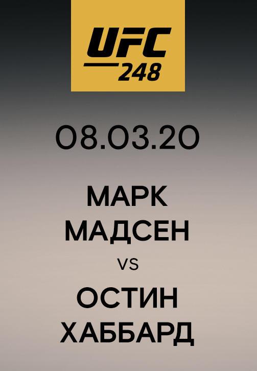Постер к сериалу Марк Мадсен vs Остин Хаббард 2020