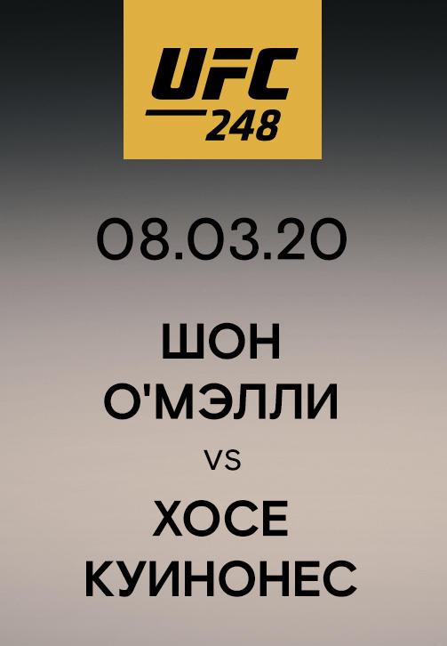 Постер к сериалу Шон О'Мэлли vs Хосе Куинонес 2020