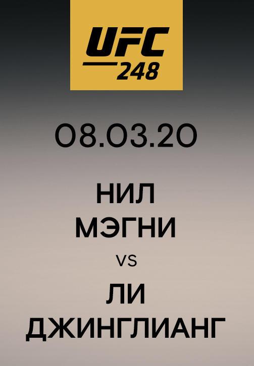 Постер к сериалу Нил Мэгни vs Ли Джинглианг 2020