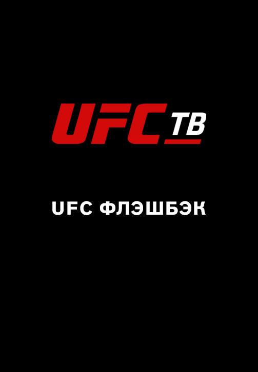 Постер к сериалу Джонсон vs Густафссон 2019