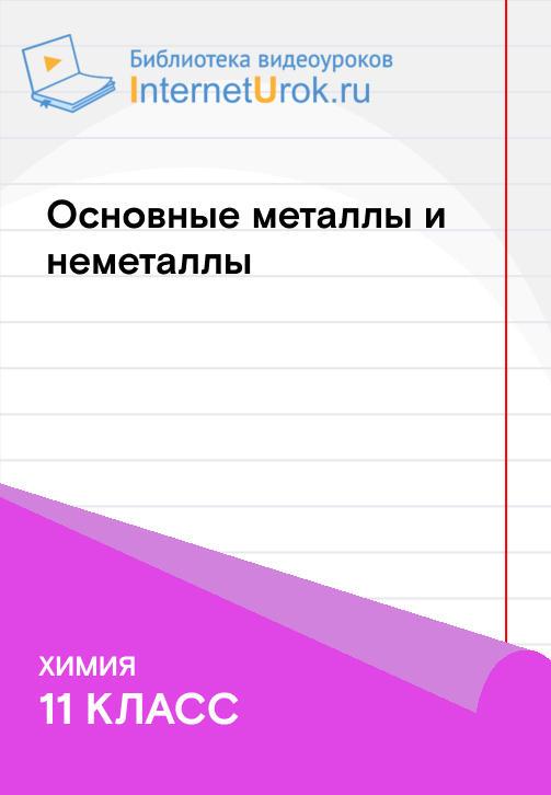 Постер к сериалу Азот 2020