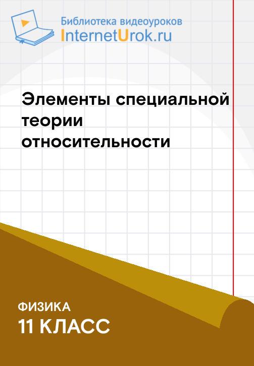 Постер к сериалу Постулаты СТО 2020