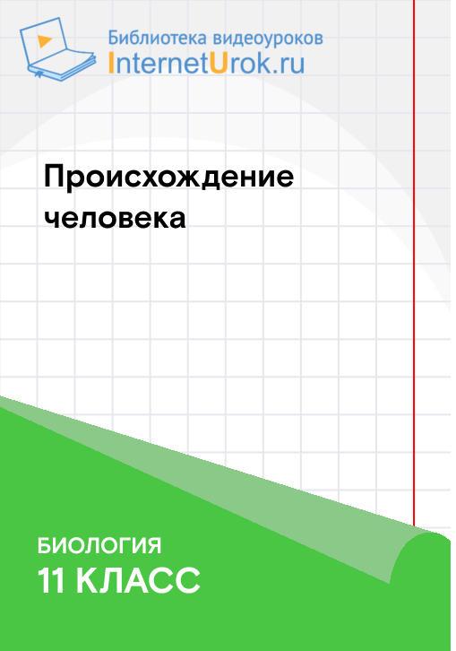 Постер к сериалу Современные люди. Расы 2020