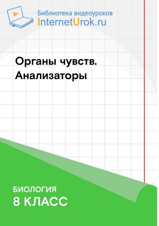 Постер к сериалу Орган слуха 2020