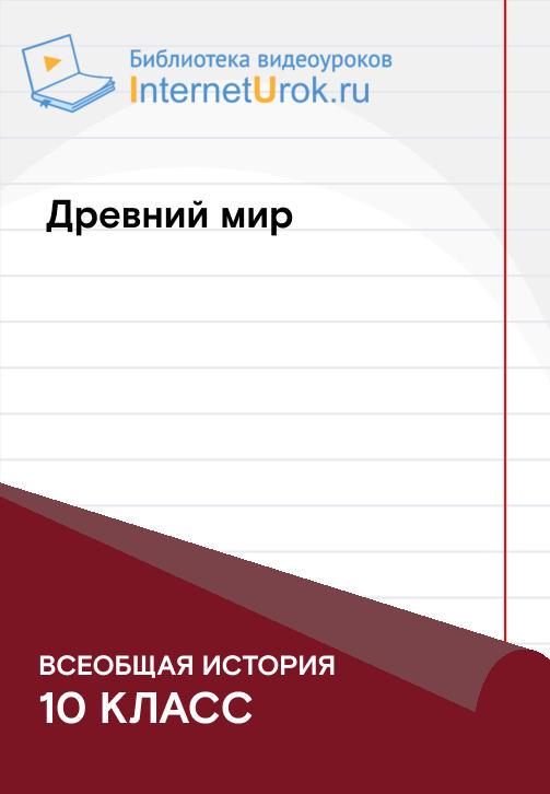 Постер к сериалу Походы Александра Македонского. Эпоха эллинизма 2020