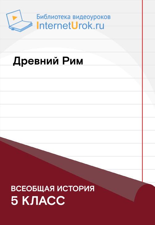Постер к сериалу Земельный закон братьев Гракхов 2020