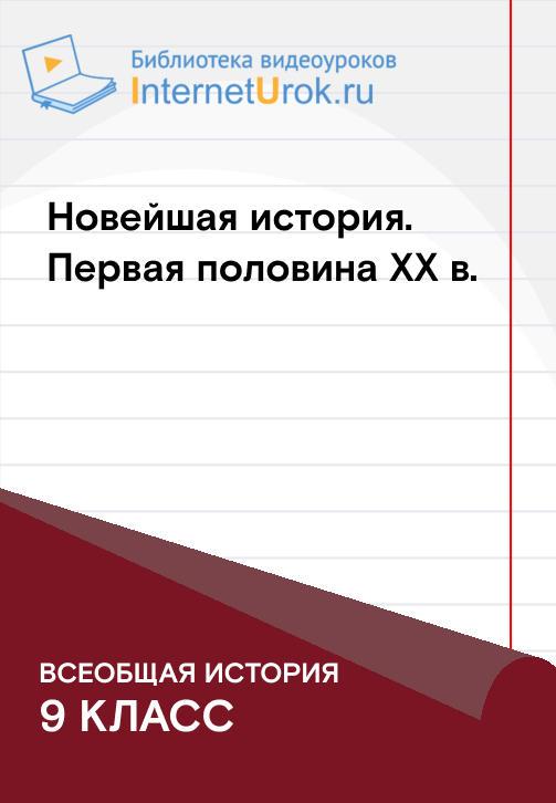 Постер к сериалу Открытие «второго фронта». Разгром гитлеровской Германии 2020