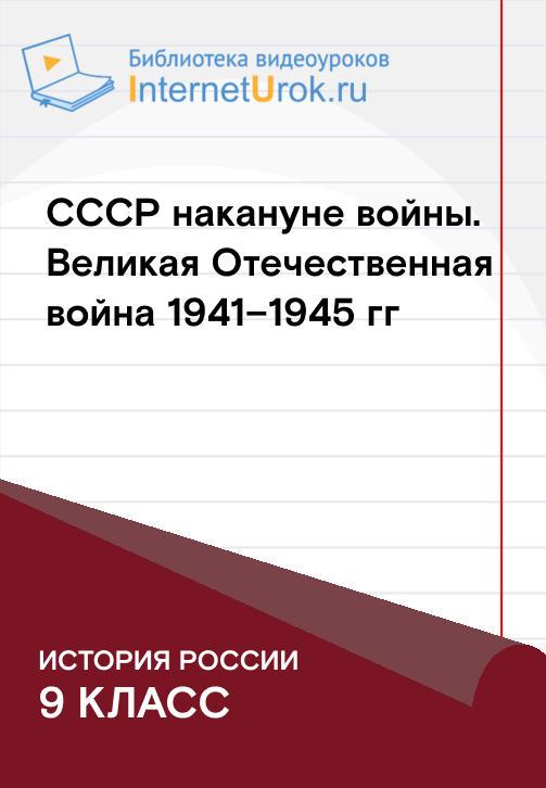 Постер к сериалу Новый порядок на оккупированных территориях. Сопротивление 2020