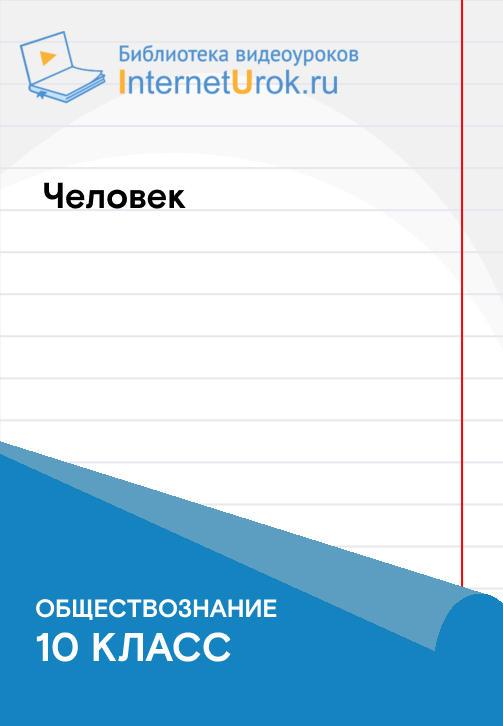 Постер к сериалу Познание как вид деятельности 2020