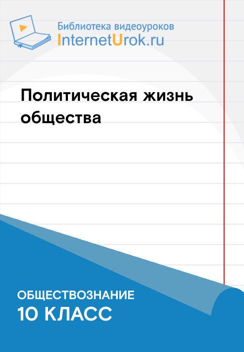 Постер к сериалу СМИ и политика 2020