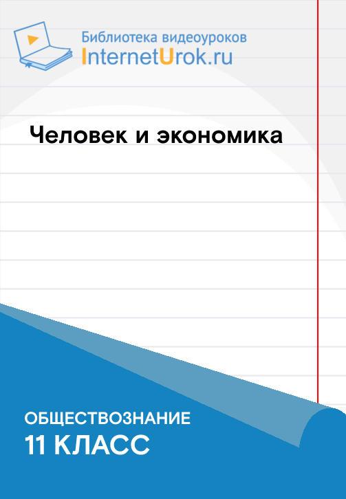 Постер к сериалу Валютный курс 2020