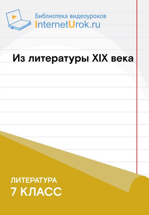 Постер к сериалу А.С. Пушкин. «Песнь о вещем Олеге» 2020