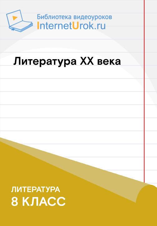 Постер к сериалу Рассказ Андрея Платонова Возвращение 2020