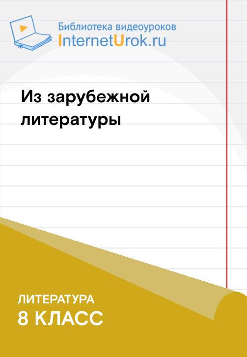 Постер к сериалу Исторический роман Вальтера Скотта «Айвенго» 2020