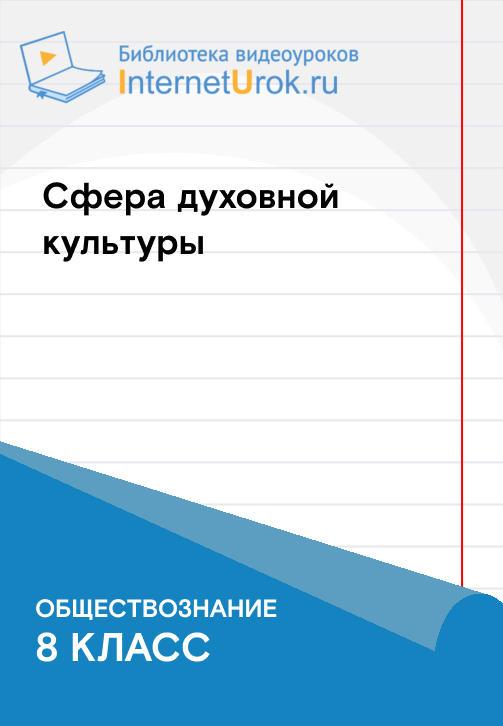 Постер к сериалу Долг 2020