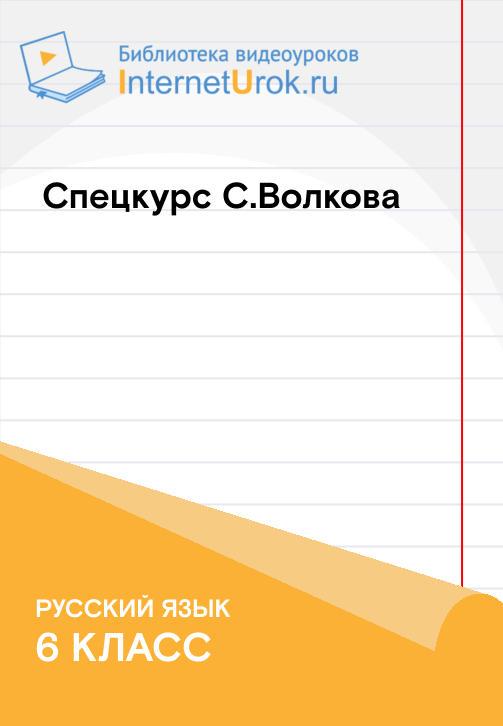 Постер к сериалу Всегда ли по-русски бывает понятно? Диалектизмы 2020