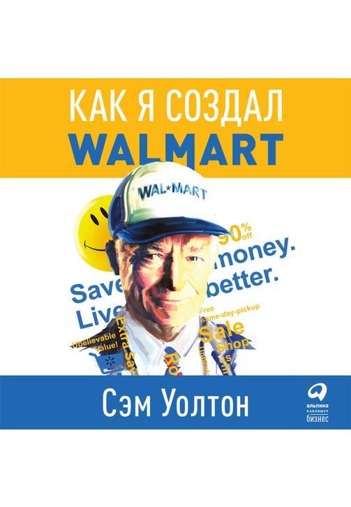 Постер к фильму Сделано в Америке. Как я создал Wal-Mart. Сэм Уолтон 2020