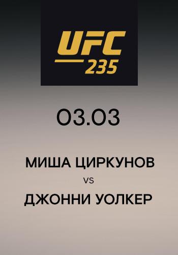 Постер к сериалу Миша Циркунов  vs  Джонни Уолкер 2019