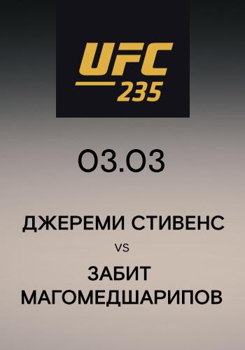 Постер к сериалу Джереми Стивенс  vs  Забит Магомедшарипов 2019