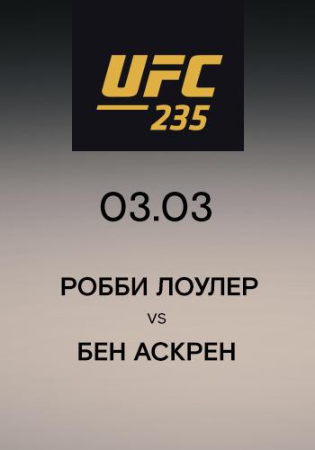 Постер к сериалу Робби Лоулер  vs  Бен Аскрен 2019