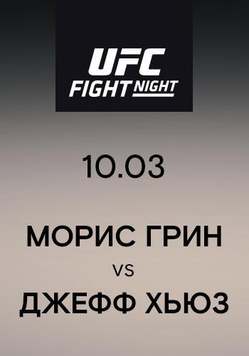 Постер к сериалу Морис Грин vs Джефф Хьюз 2019
