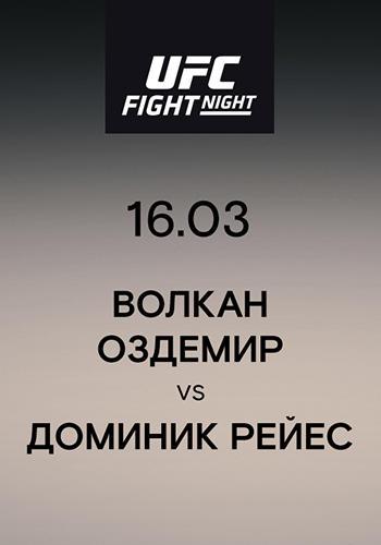 Постер к сериалу Волкан Оздемир vs Доминик Рейес 2019
