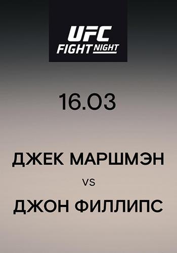 Постер к сериалу Джек Маршмэн vs Джон Филлипс 2019