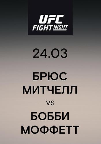 Постер к сериалу Брюс Митчелл vs Бобби Моффетт 2019