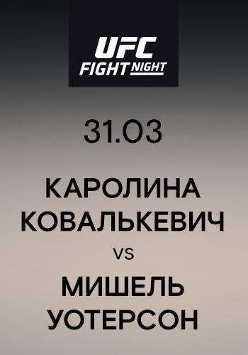 Постер к сериалу Каролина Ковалькевич vs Мишель Уотерсон 2019