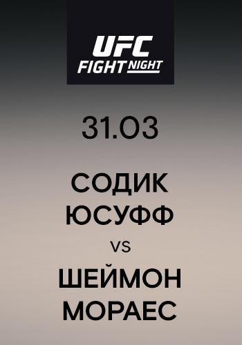 Постер к сериалу Содик Юсуфф vs Шеймон Мораес 2019