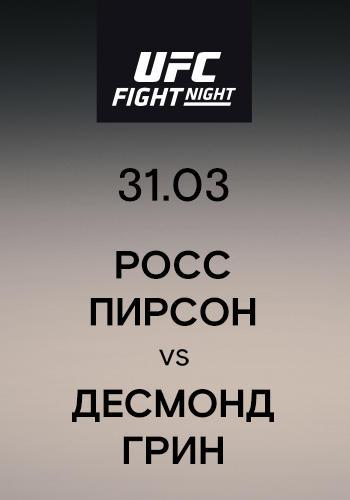 Постер к сериалу Росс Пирсон vs Десмонд Грин 2019