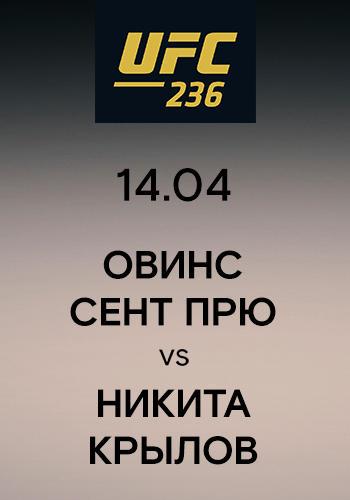 Постер к сериалу Овинс Сент Прю vs Никита Крылов 2019